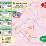 202002_tokutoku_seminar-3