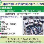 202002_tokutoku_seminar-7