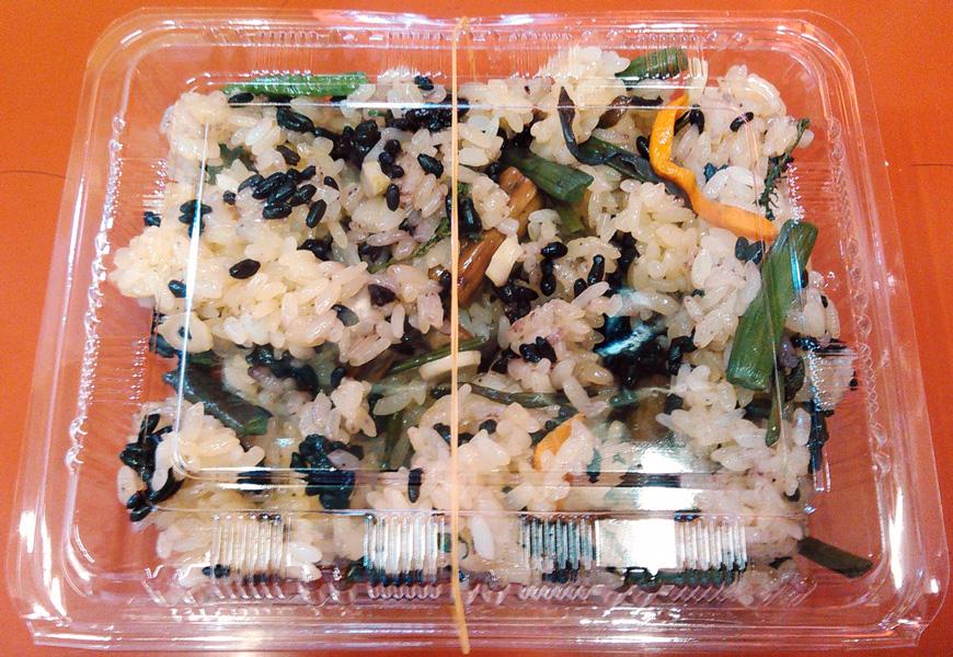 古代米山菜おこわ