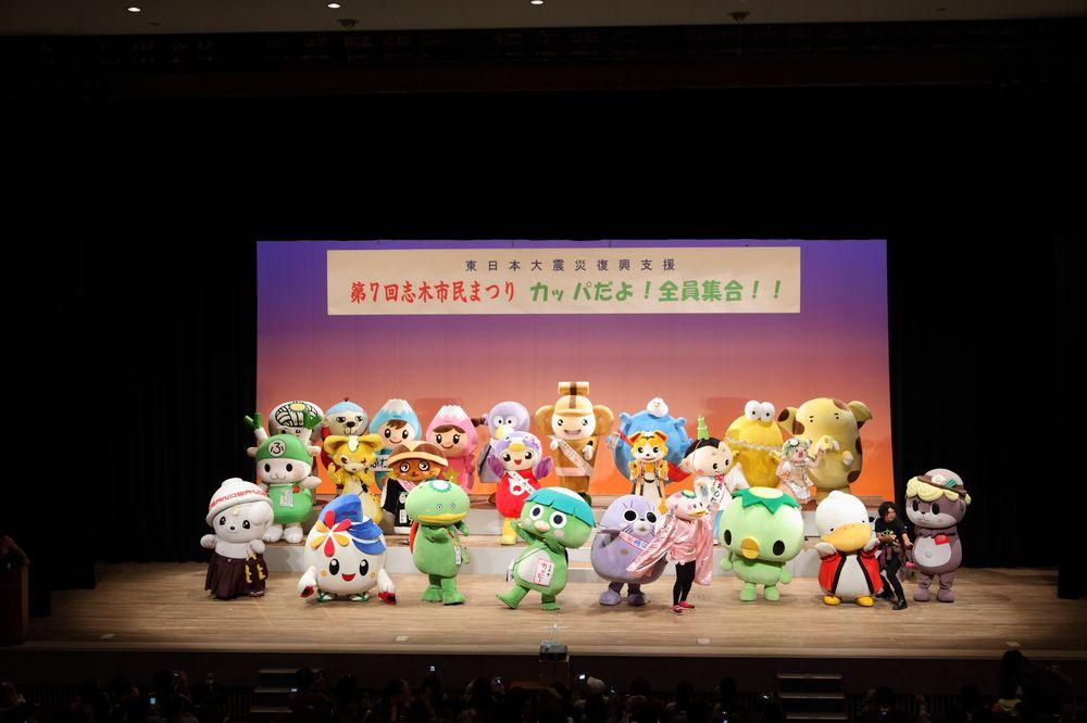 2014年11月 志木市民まつりのイメージ