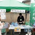 201411_matsuri_04018