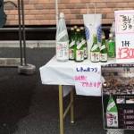 201411_matsuri_04022