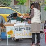201411_matsuri_05054