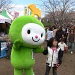 photo_052
