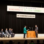 2015志木市民まつり-01-027
