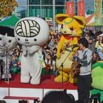 2015志木市民まつり-06-133