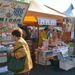 2015志木市民まつり-06-033