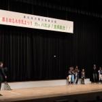 2015志木市民まつり-03-031