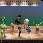 2015志木市民まつり-02-038