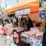 2015志木市民まつり-05-010