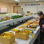 2015志木市民まつり-06-012