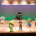 2015志木市民まつり-02-035