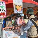 2015志木市民まつり-06-127