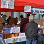 2015志木市民まつり-06-030