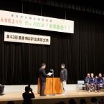 2015志木市民まつり-01-011