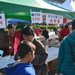 2015志木市民まつり-06-068