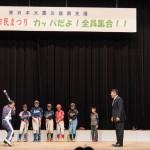 2015志木市民まつり-03-018
