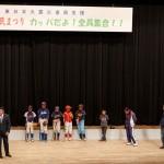 2015志木市民まつり-03-006