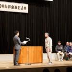 2015志木市民まつり-01-019