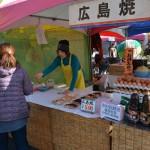 2015志木市民まつり-06-036