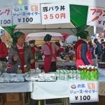 2015志木市民まつり-06-067