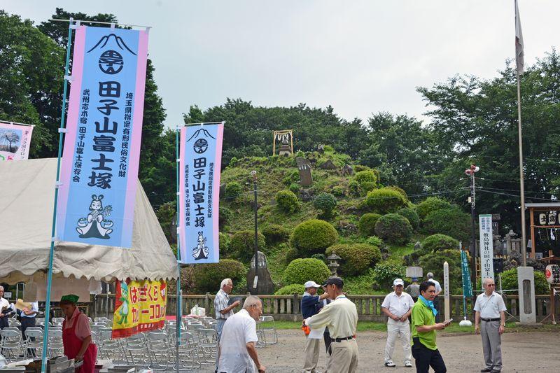 2016年7月 田子山富士 山開きのイメージ