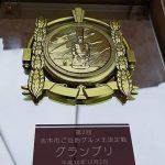 20181202_shiminmatsuri_67