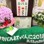 20181202_shiminmatsuri_68